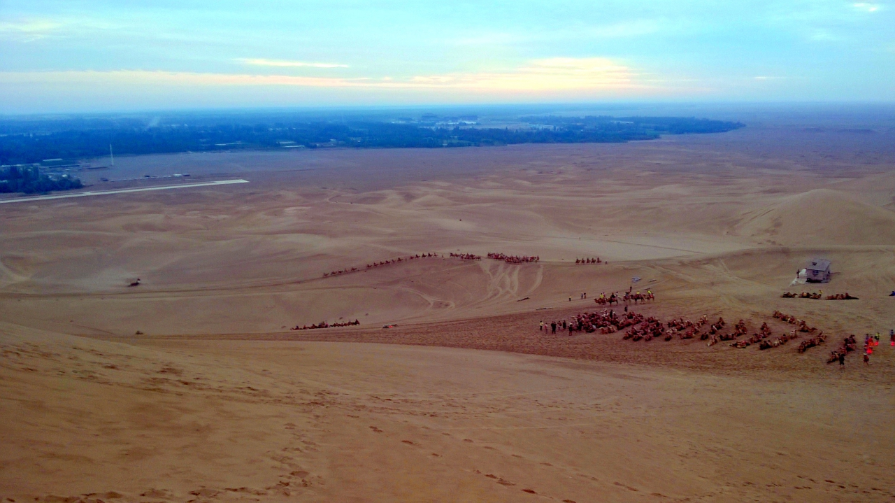 Dunhuang – Photo #p14 ?>