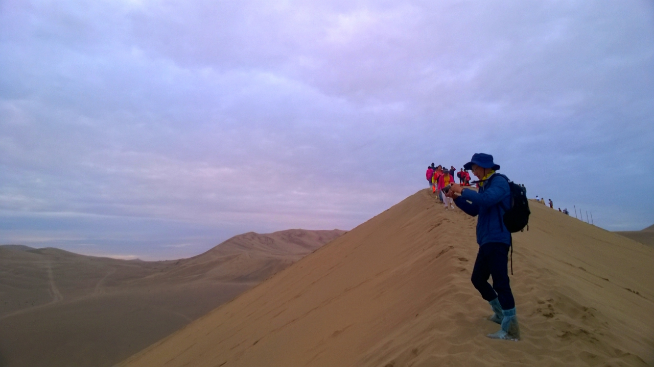 Dunhuang – Photo #p15 ?>