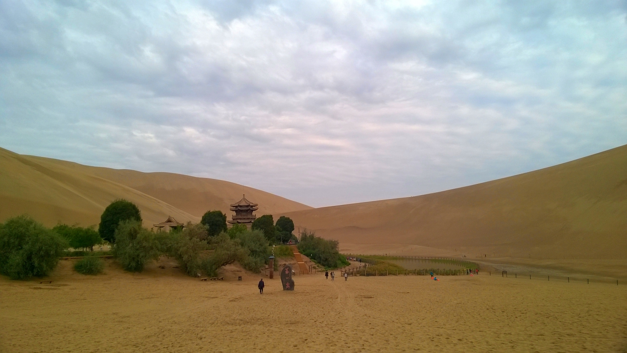 Dunhuang – Photo #p16 ?>