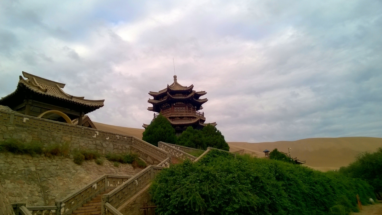 Dunhuang – Photo #p17 ?>