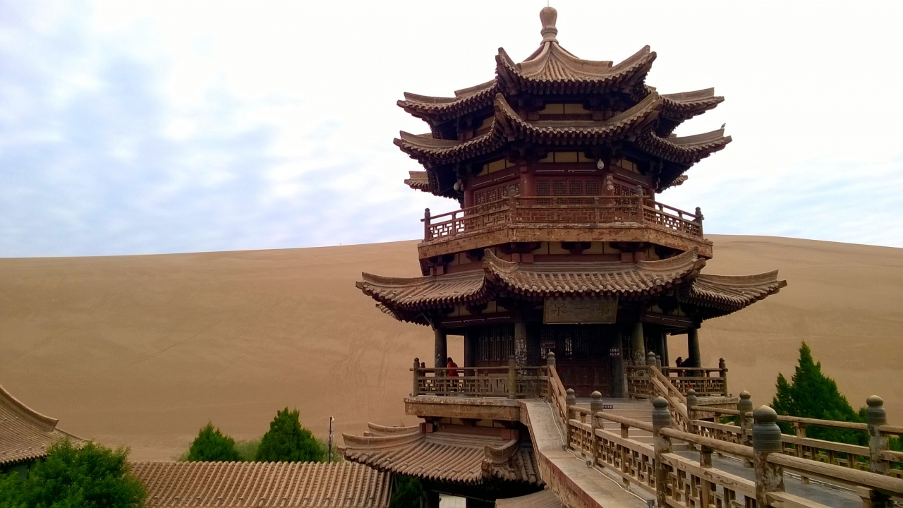 Dunhuang – Photo #p18 ?>