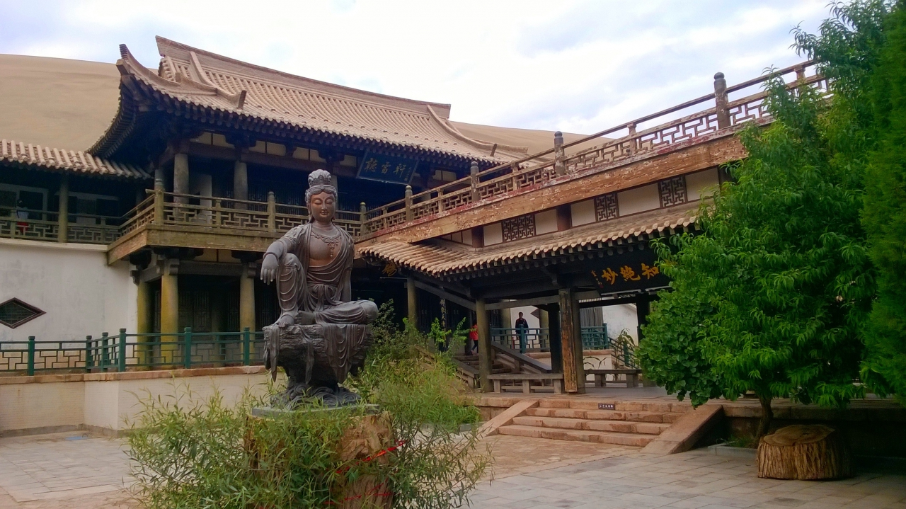 Dunhuang – Photo #p21 ?>