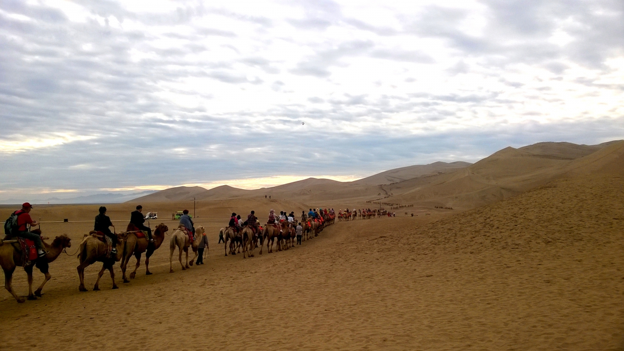Dunhuang – Photo #p22 ?>